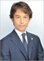 弁護士 大久保 潤(おおくぼ・じゅん)(茨城県弁護士会所属)